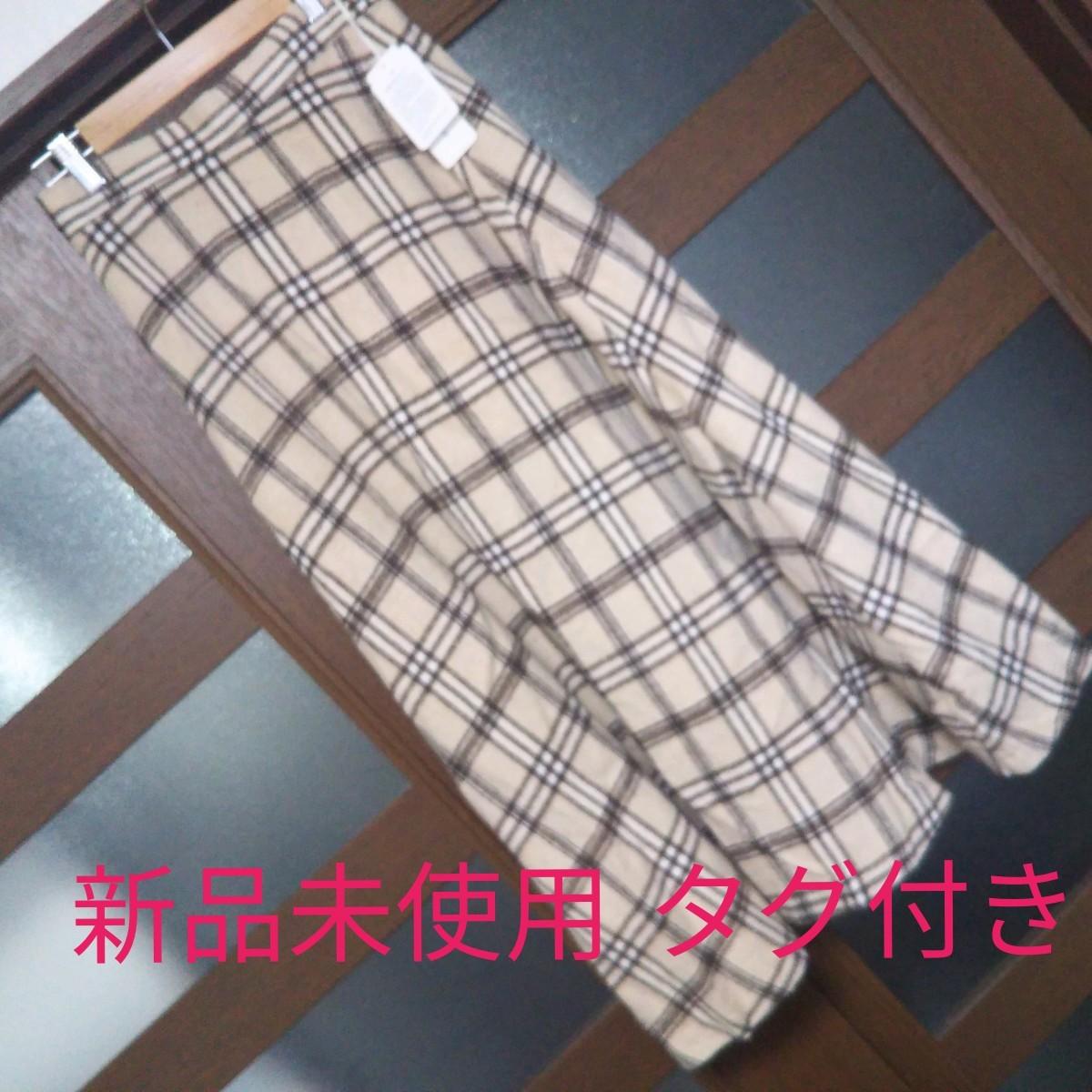 ロングスカート スカート リシェグラマー フレアスカート