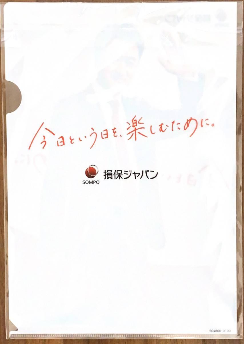 非売品桑田佳祐クリアファイル