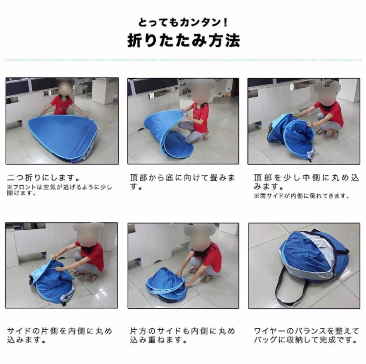 ★新品未使用★サンシェードテント ワンタッチテント