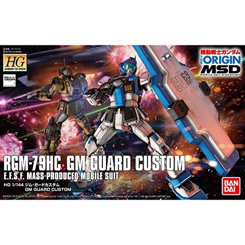 HG 機動戦士ガンダム THE ORIGIN MSD ジム・ガードカスタム 1/144スケール 色分け済みプラモデル_画像10