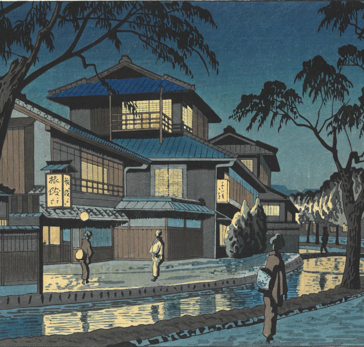浅野竹二 (Asano Takeji) 木版画 TA18 木屋町 新版画 初版昭和20年頃 京都の一流の摺師の技をご堪能下さい!!_画像7