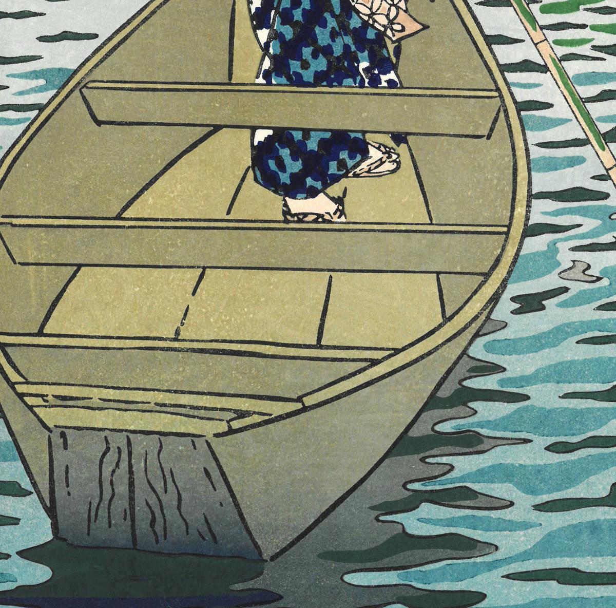 笠松作品専用額入り 笠松紫浪 木版画  No.18 潮来 新版画 初版昭和中期頃   京都の一流の摺師の技をご堪能ください!!_画像9