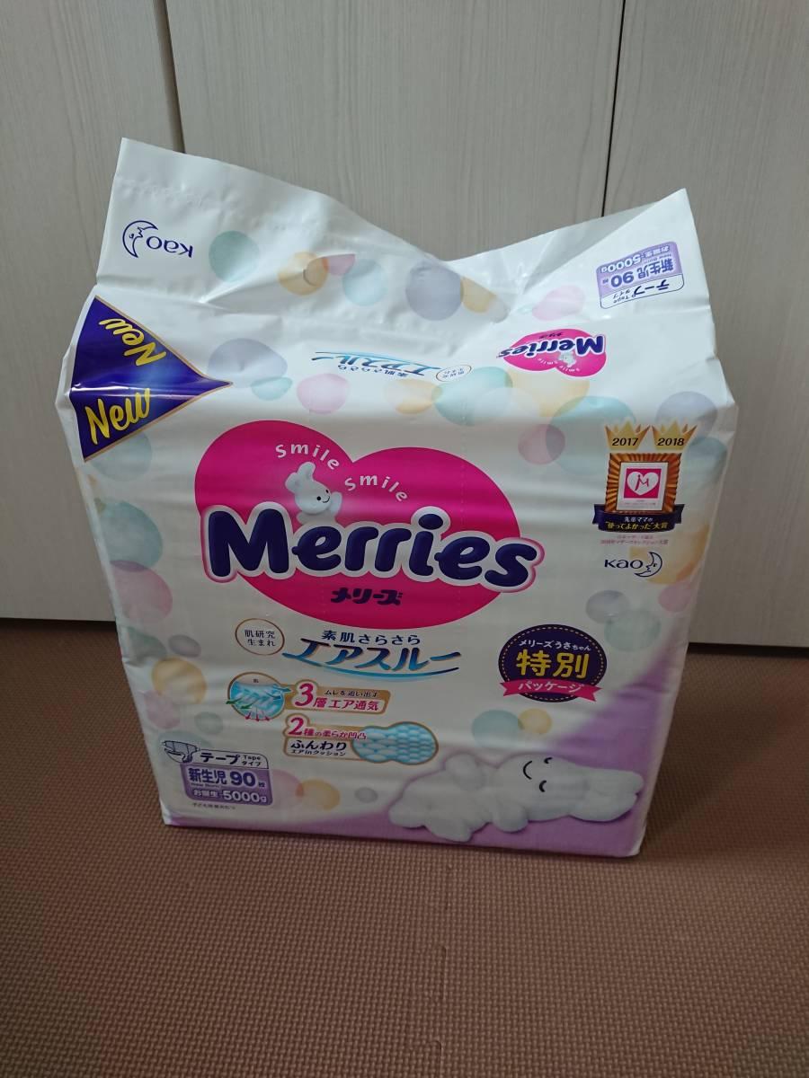 ☆新品未開封☆メリーズ新生児用90枚×4パック_画像1