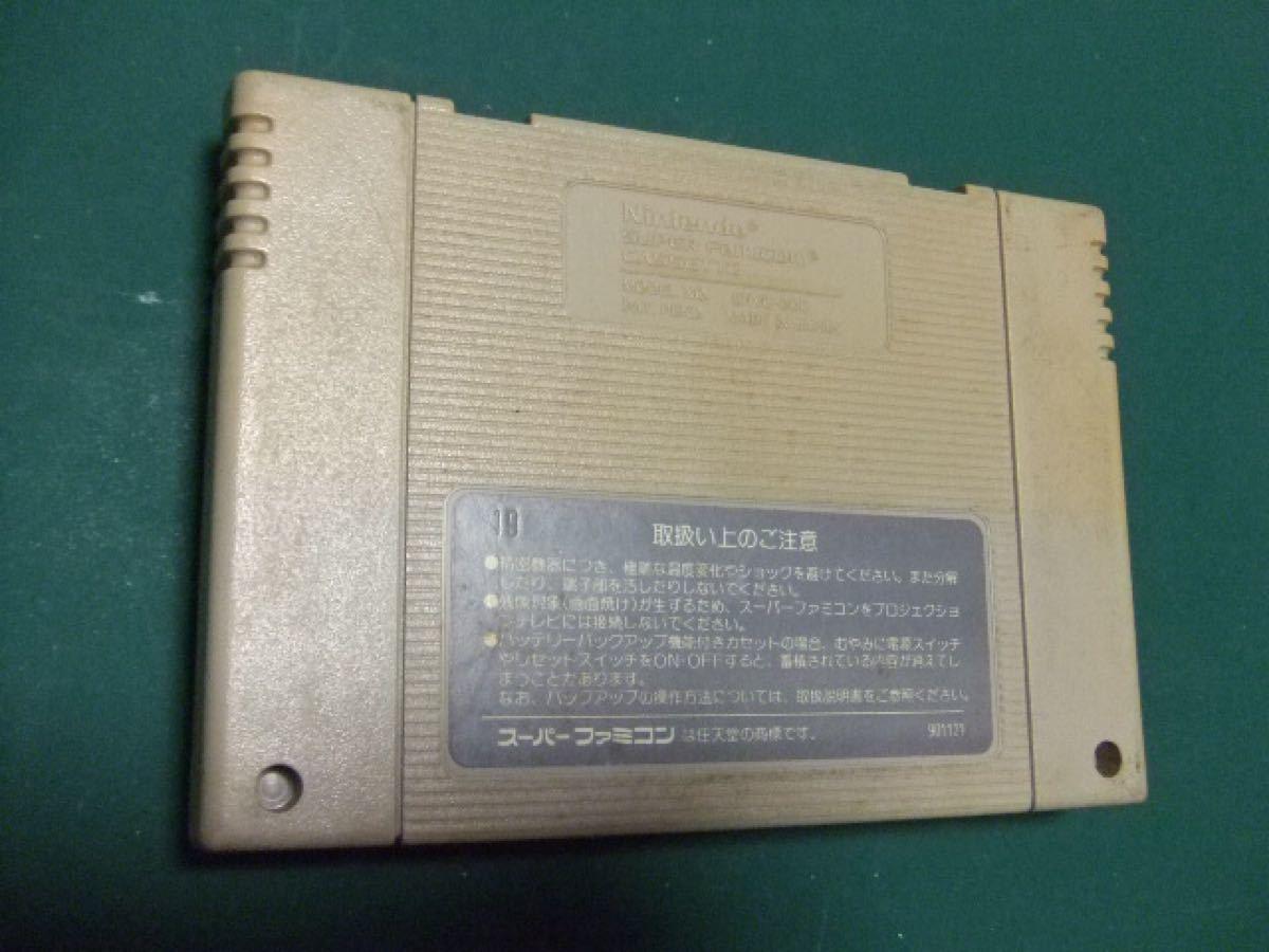 SFC ウルトラマン  スーパーファミコンソフト