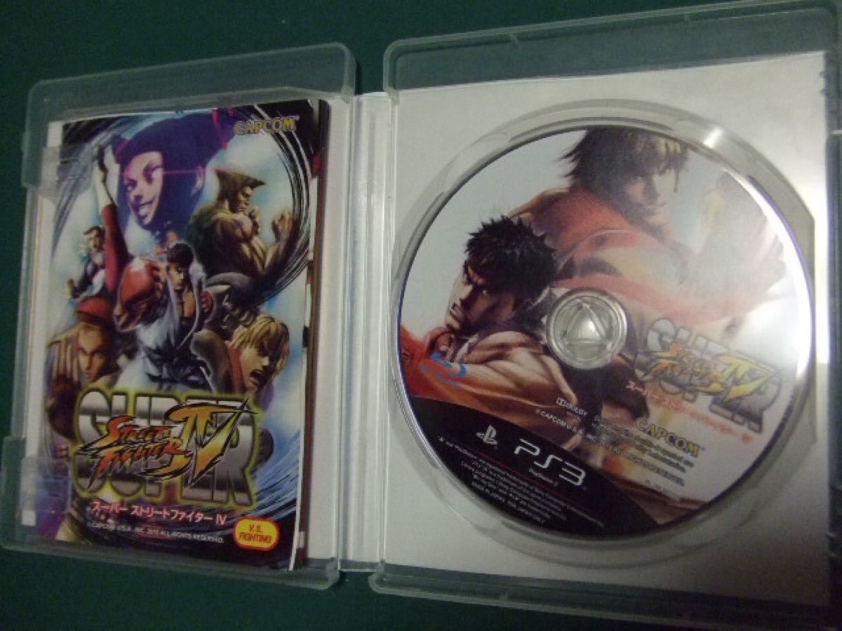(PS3)スーパーストリートファイターIV  PS3