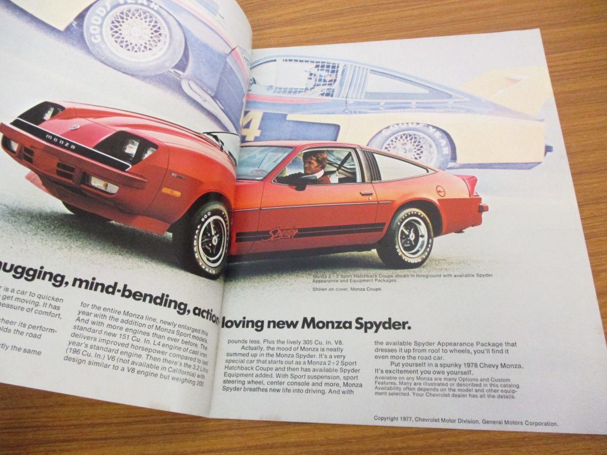 ●01)【セール】1978 CHEVY MONZA/Take the wheel,have some fun/Chevrolet/シボレー/シェビーモンツァ/自動車/カタログ/パンフレット_画像2