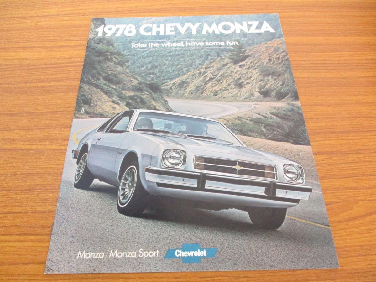 ●01)【セール】1978 CHEVY MONZA/Take the wheel,have some fun/Chevrolet/シボレー/シェビーモンツァ/自動車/カタログ/パンフレット_画像1
