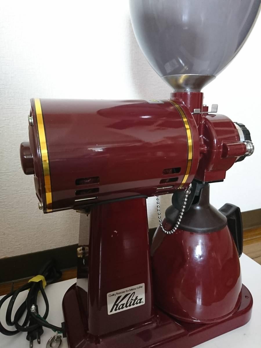 カリタ ハイカットミル 縦型 電動コーヒーミル 業務用 Kalita ミル機 店舗 家庭用調理器具_画像1