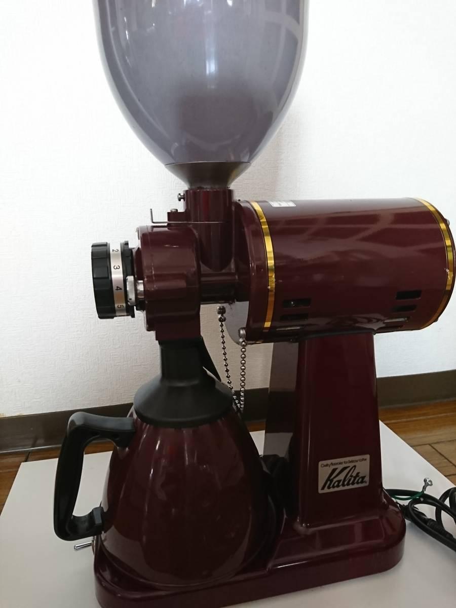 カリタ ハイカットミル 縦型 電動コーヒーミル 業務用 Kalita ミル機 店舗 家庭用調理器具_画像2