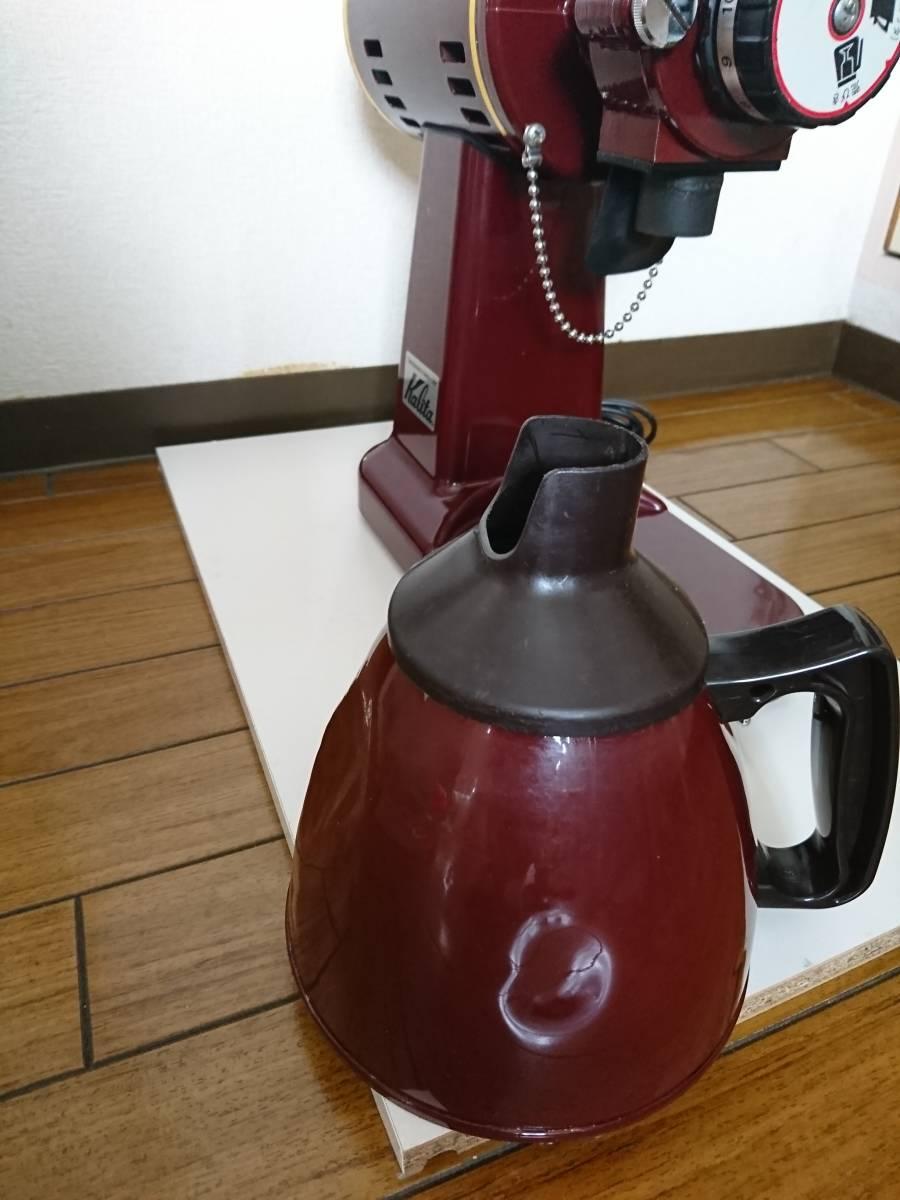 カリタ ハイカットミル 縦型 電動コーヒーミル 業務用 Kalita ミル機 店舗 家庭用調理器具_画像7