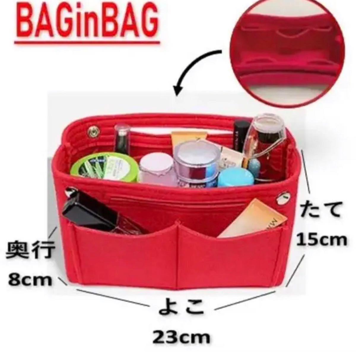 バッグインバッグ 収納 ショルダーバッグ トートバッグ