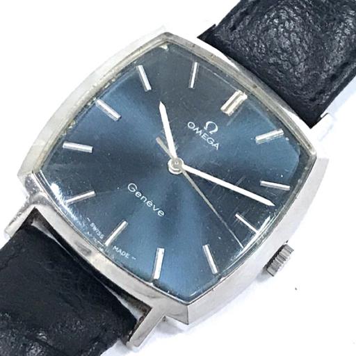 313837 1円 オメガ Geneve ジュネーブ 手巻き 腕時計 スクエアフェイス 青文字盤 メンズ 稼働品 社外ベルト OMEGA_画像1