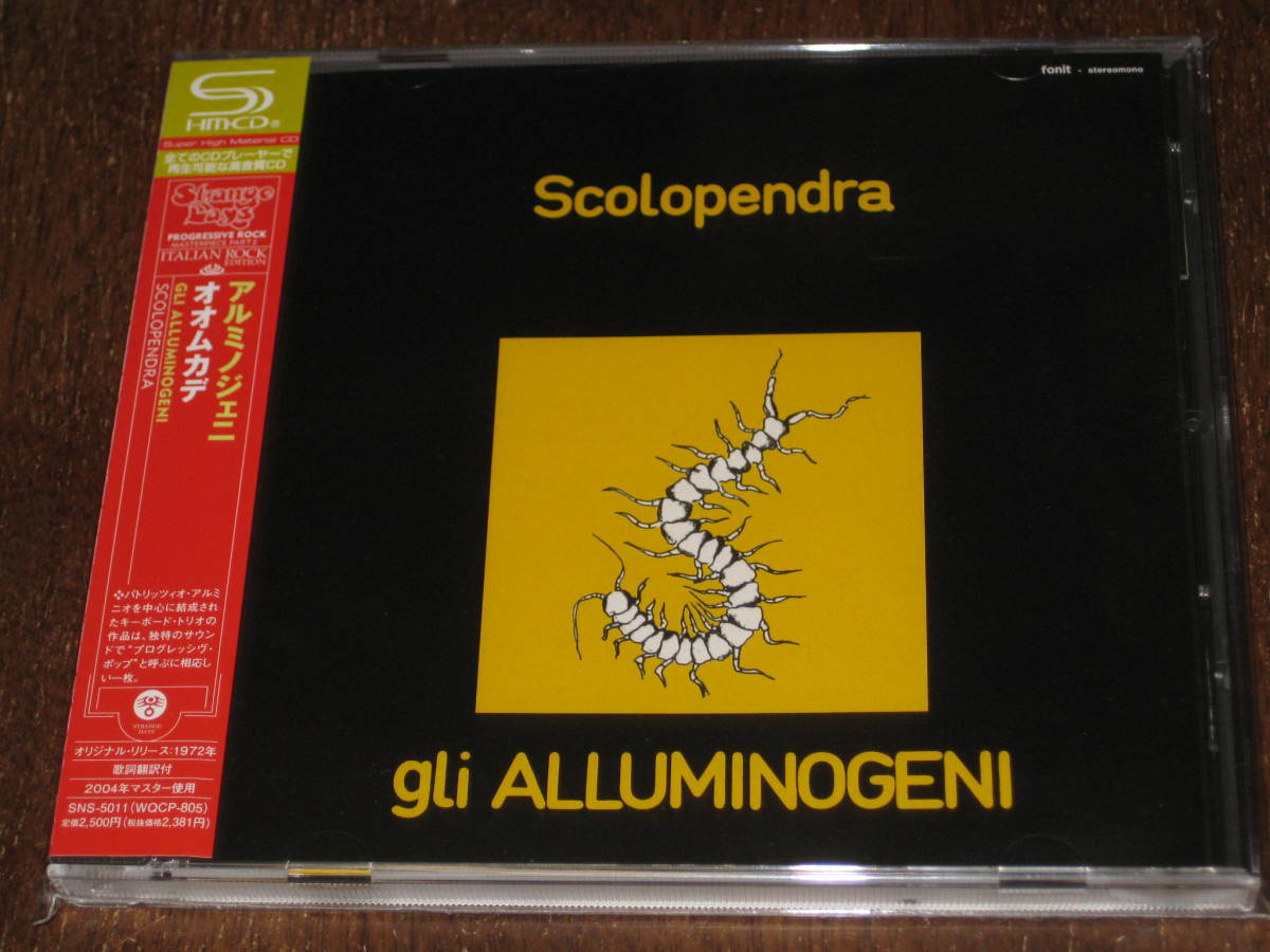 GLI ALLUMINOGENI アルミノジェニ / オオムカデ 2009年リマスター SHM-CD 国内帯有