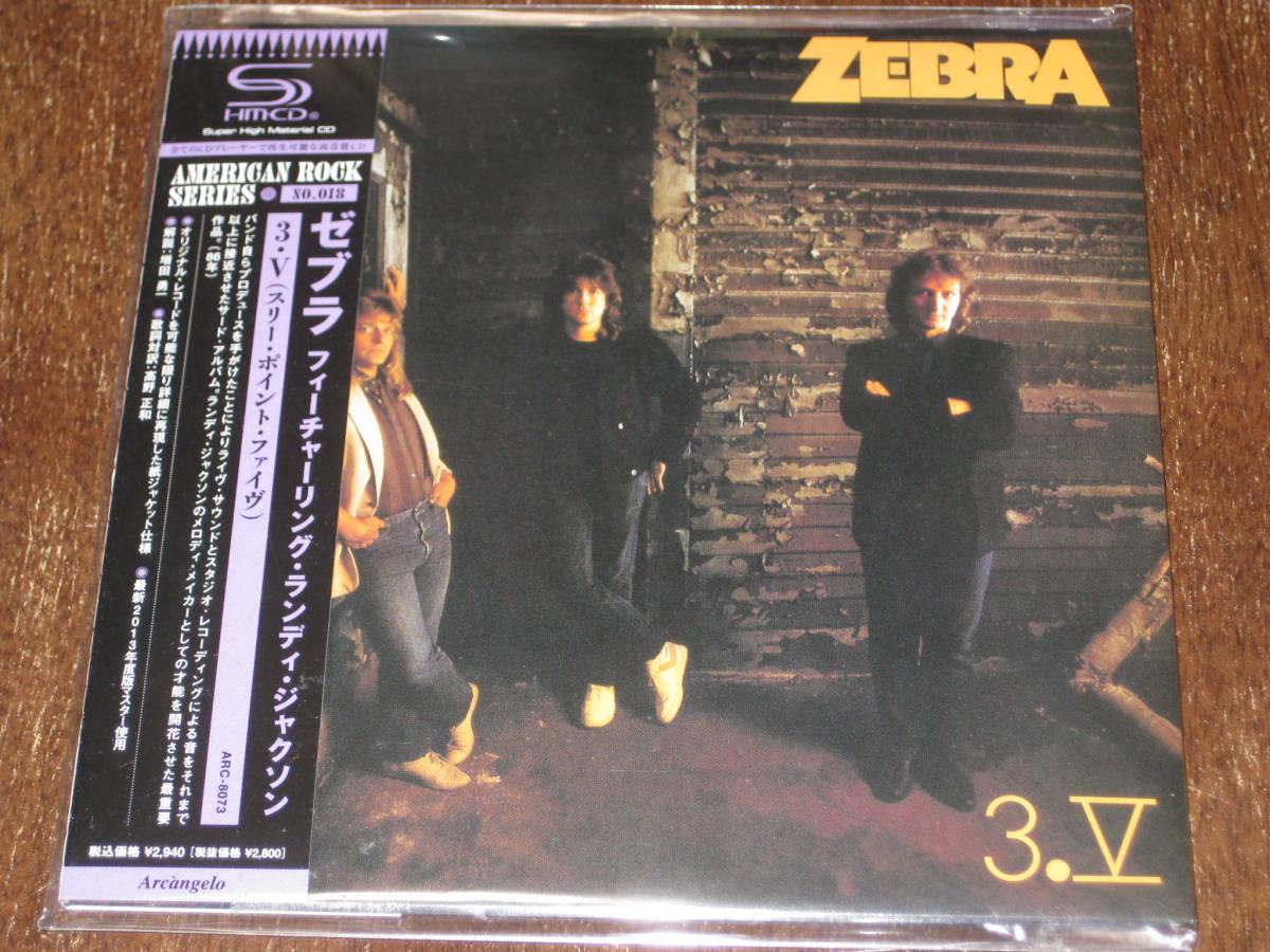 ZEBRA ゼブラ / 3.V スリー・ポイント・ファイヴ 2013年リマスター SHM-CD 国内帯有