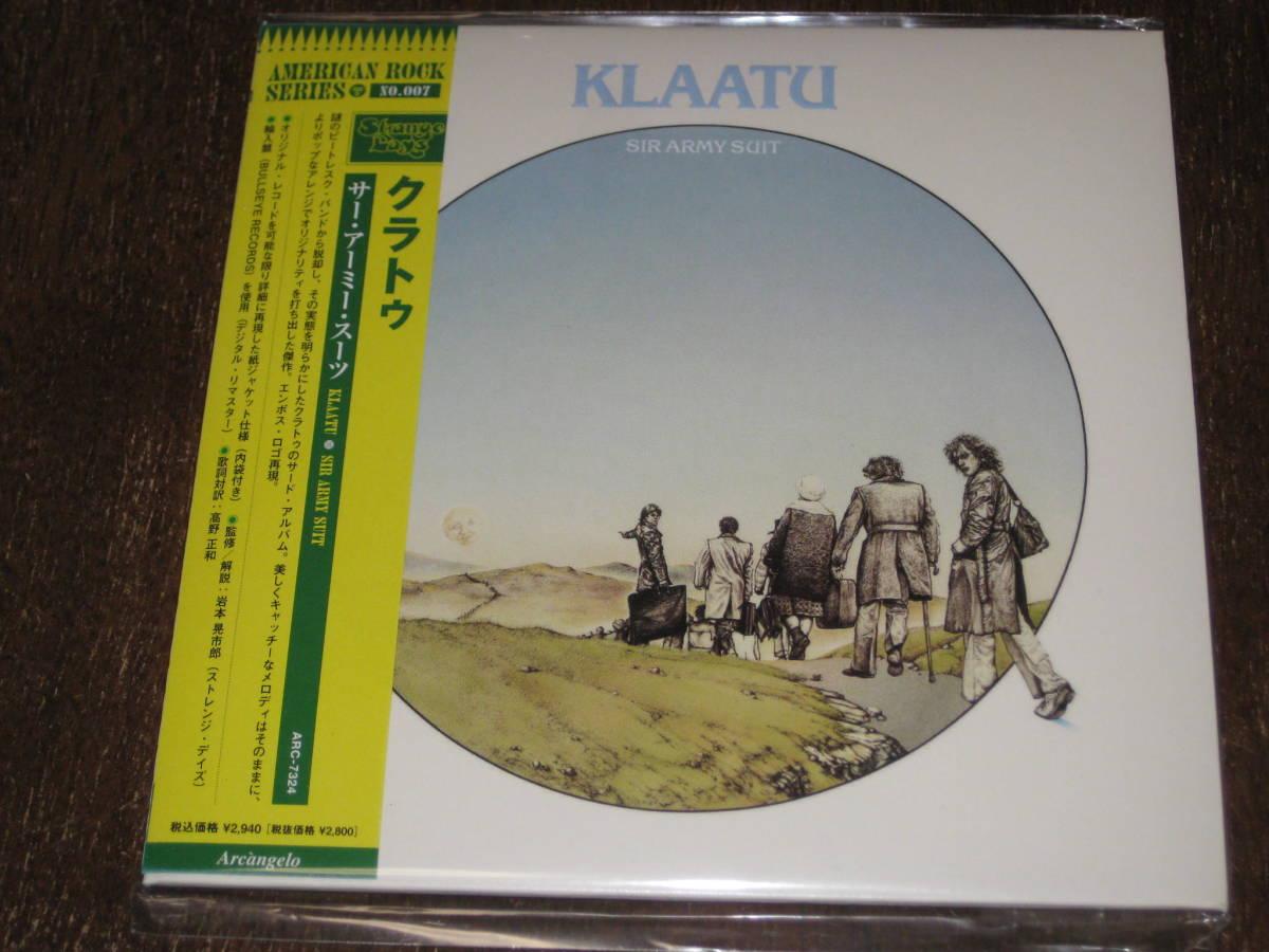KLAATU クラトゥ / サー・アーミー・スーツ 2009年リマスターCD 国内帯有