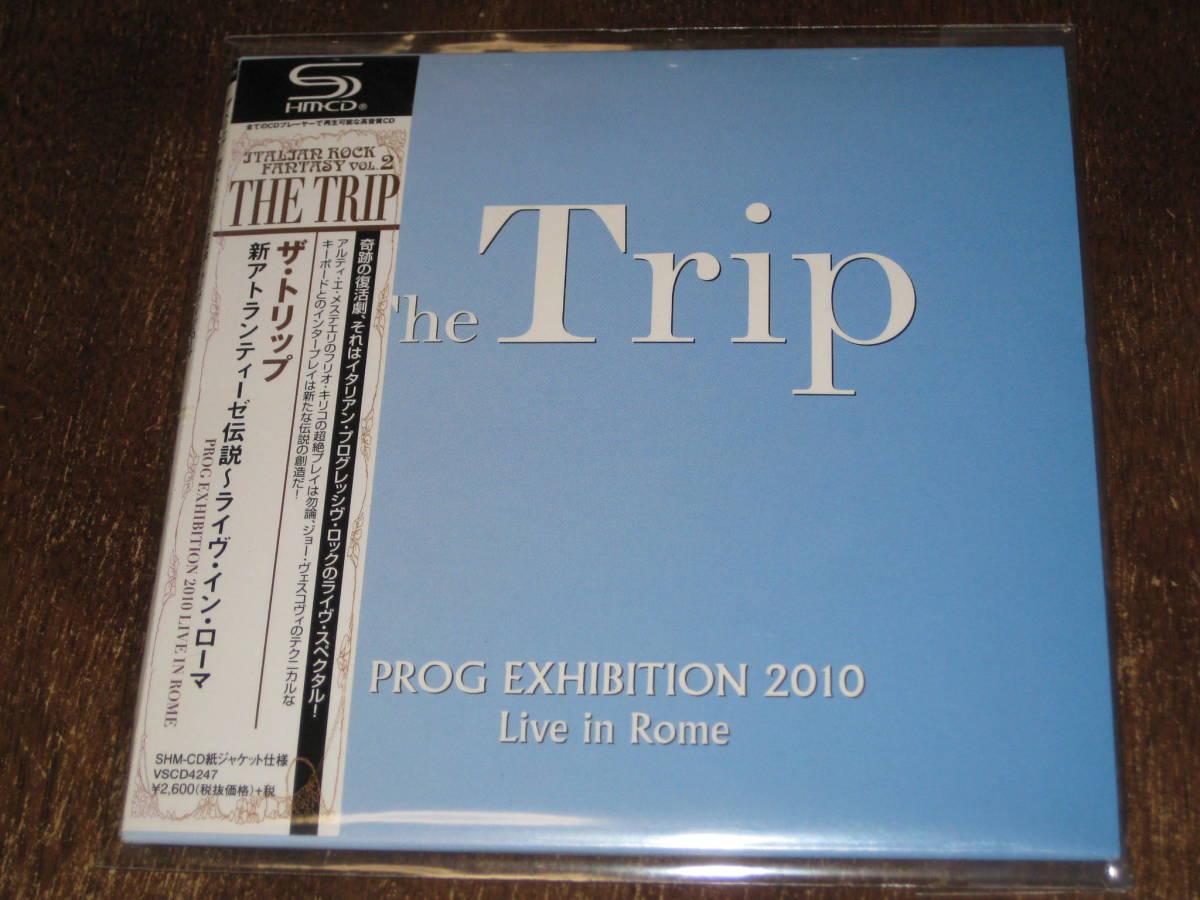 THE TRIP トリップ / 新アトランティーゼ伝説~ライヴ・イン・ローマ 2014年 SHM-CD 国内帯有