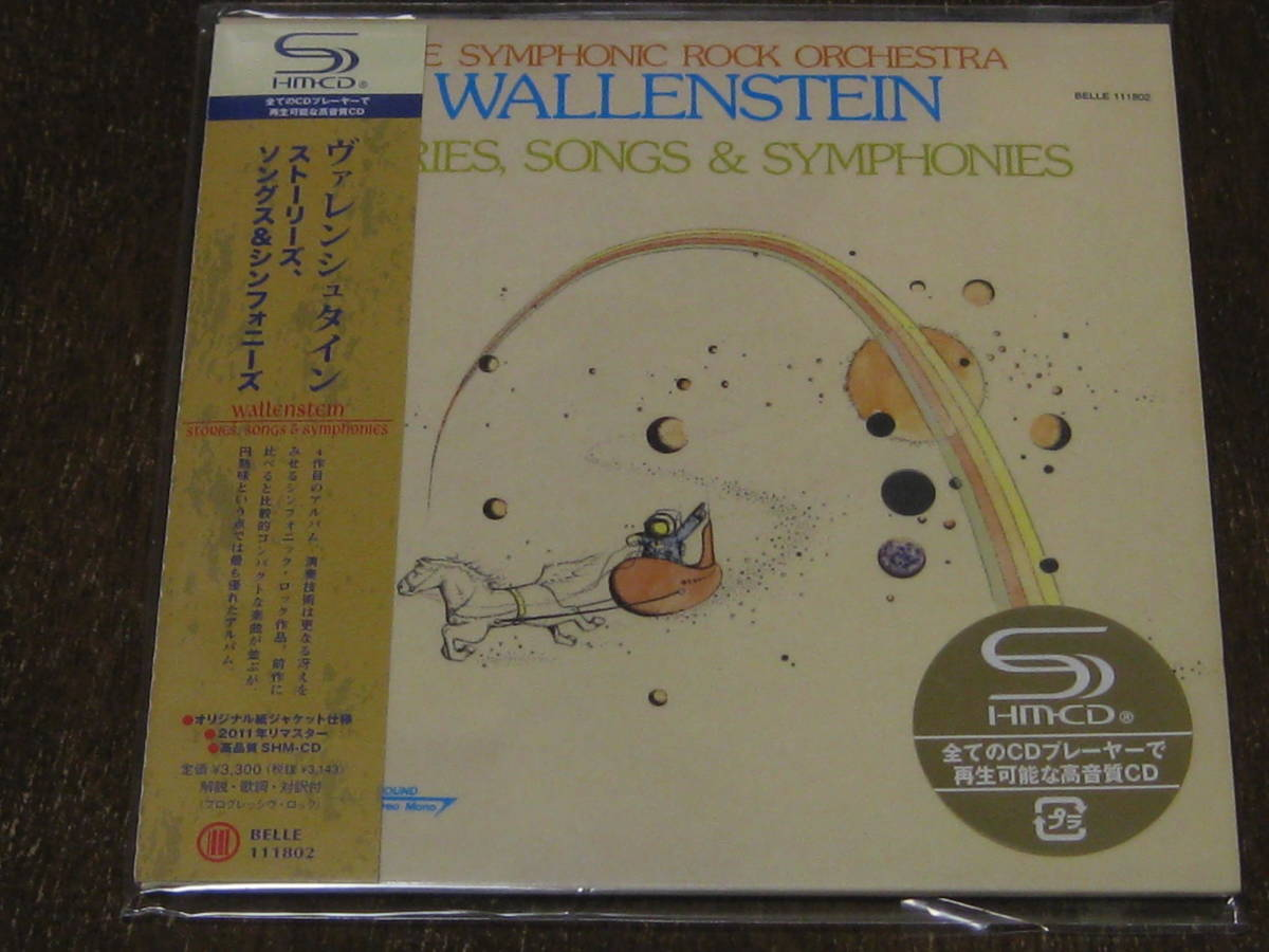WALLENSTEIN ヴァレンシュタイン / ストーリーズ、ソングス & シンフォニーズ 2011年リマスター SHM-CD 国内帯有