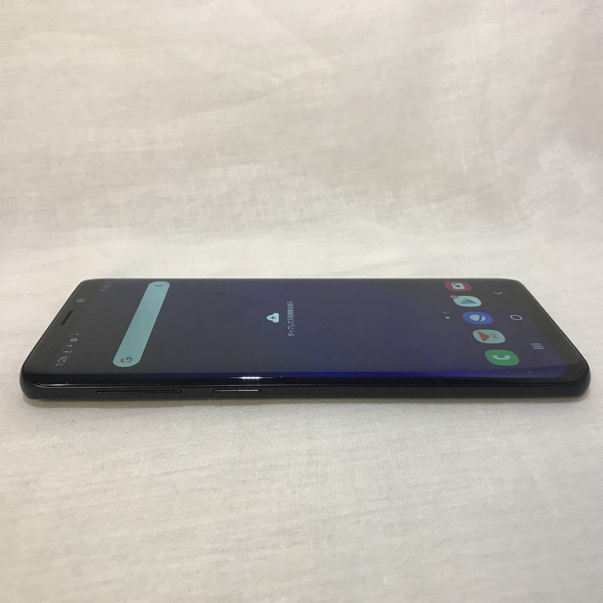 美品 SIMロック解除済み★SAMSUNG au Galaxy S9 SCV38 ミッドナイトブラック 利用制限〇 SIMフリー 送料無料 /YZX3634_画像8