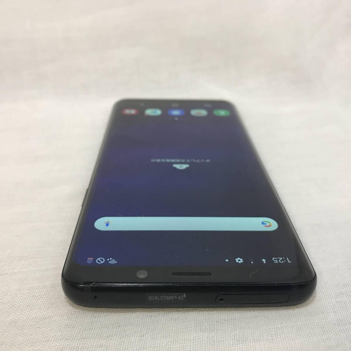 美品 SIMロック解除済み★SAMSUNG au Galaxy S9 SCV38 ミッドナイトブラック 利用制限〇 SIMフリー 送料無料 /YZX3634_画像5