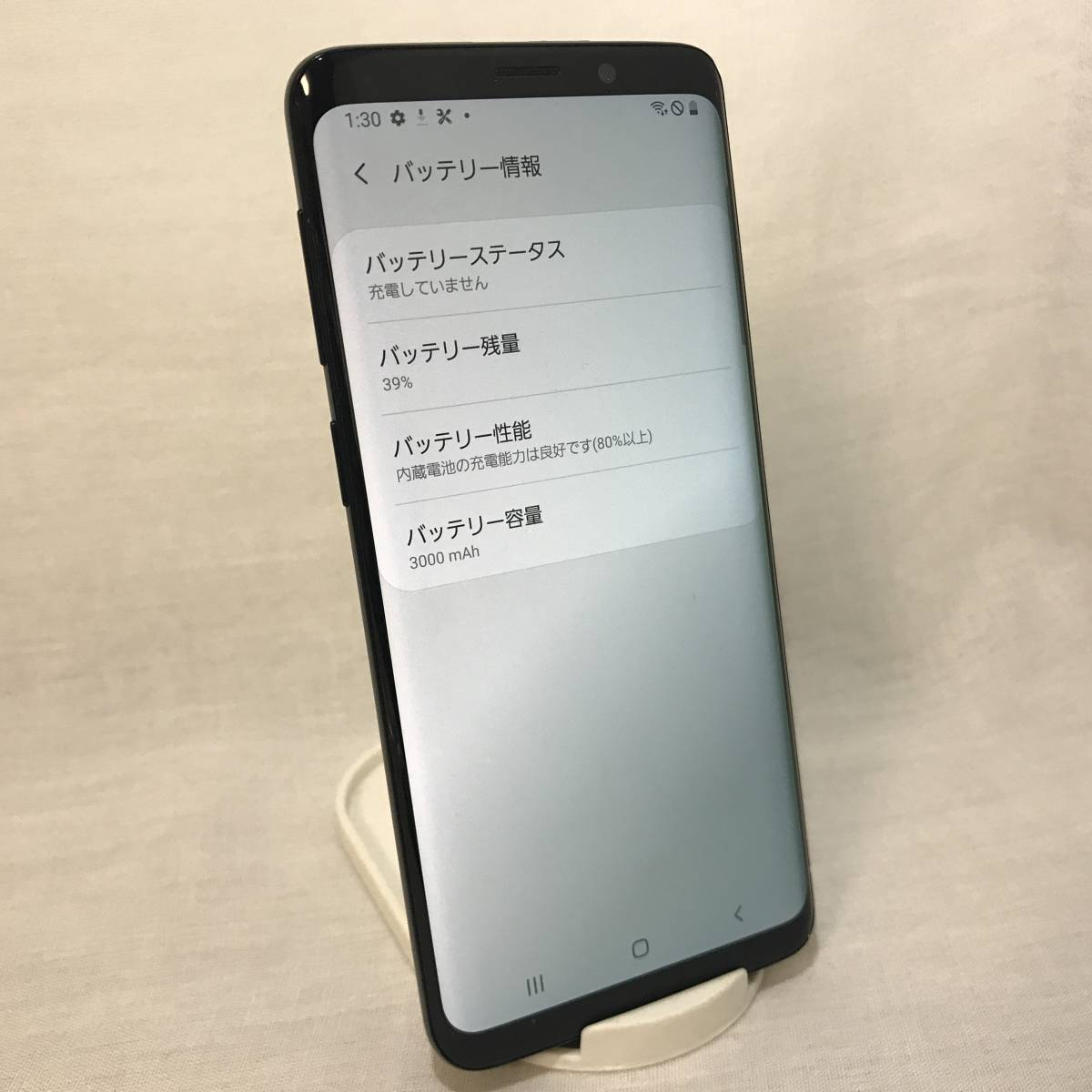 SIMロック解除済み★SAMSUNG au Galaxy S9 SCV38 ミッドナイトブラック 利用制限〇 SIMフリー 送料無料 /YZX3635_画像4