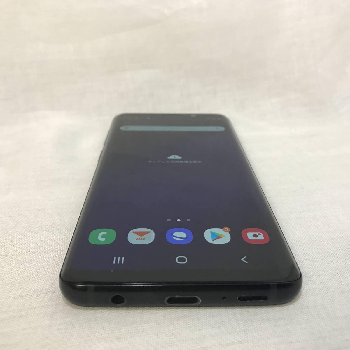 SIMロック解除済み★SAMSUNG au Galaxy S9 SCV38 ミッドナイトブラック 利用制限〇 SIMフリー 送料無料 /YZX3635_画像7