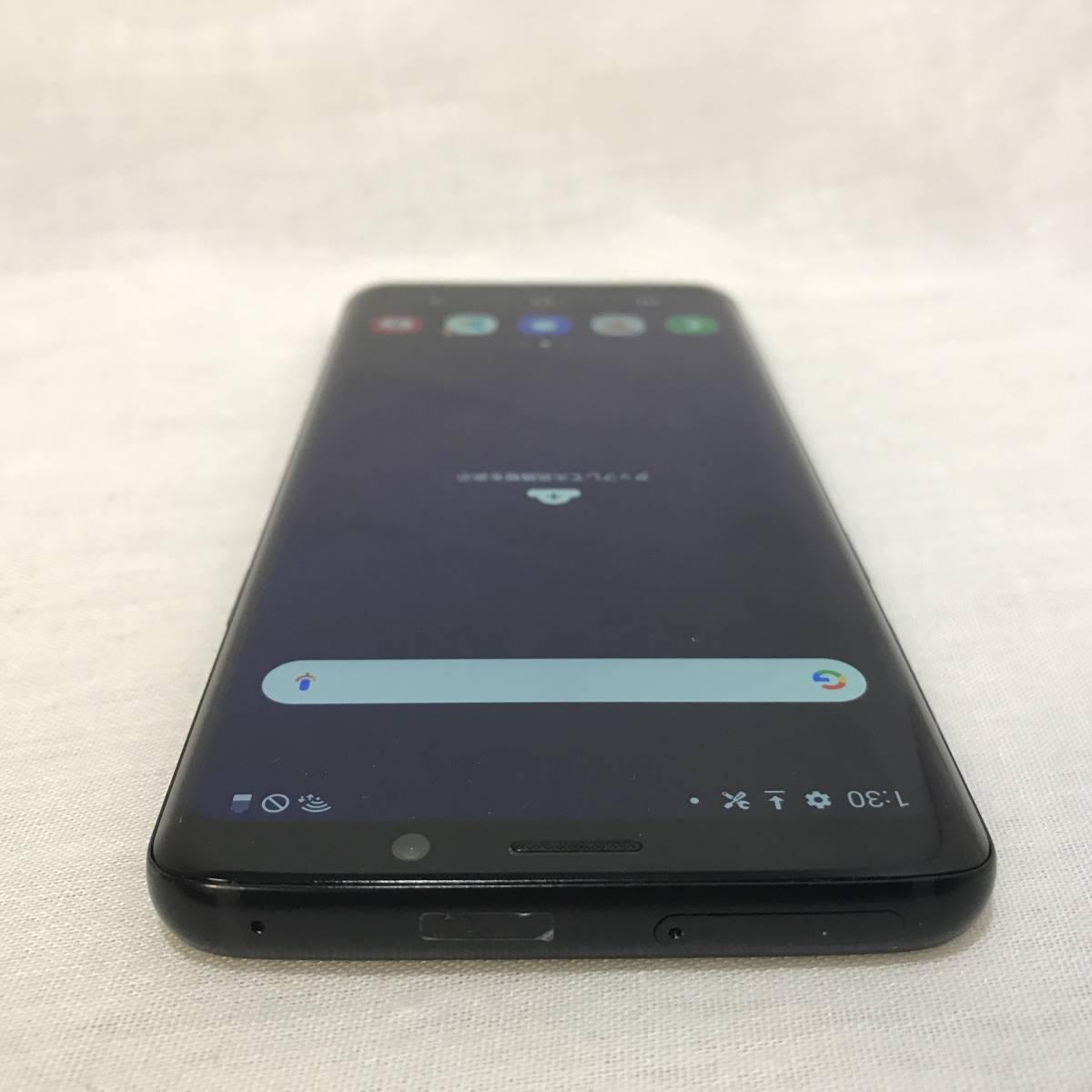 SIMロック解除済み★SAMSUNG au Galaxy S9 SCV38 ミッドナイトブラック 利用制限〇 SIMフリー 送料無料 /YZX3635_画像5