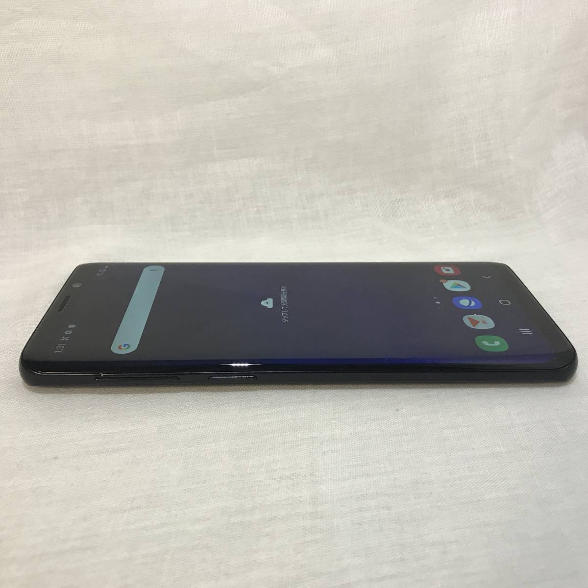 SIMロック解除済み★SAMSUNG au Galaxy S9 SCV38 ミッドナイトブラック 利用制限〇 SIMフリー 送料無料 /YZX3635_画像8