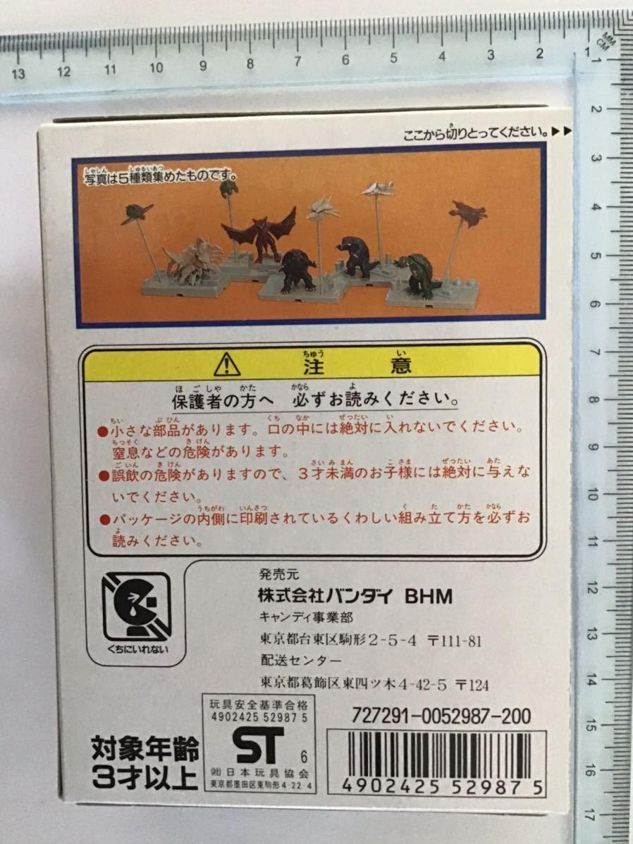 食玩 リアルザガメラ ( ガメラ2 レギオン襲来 ) バンダイ 1996年発売 ジオラマベースつき全5種類 外箱未開封・未使用・未組立_画像7