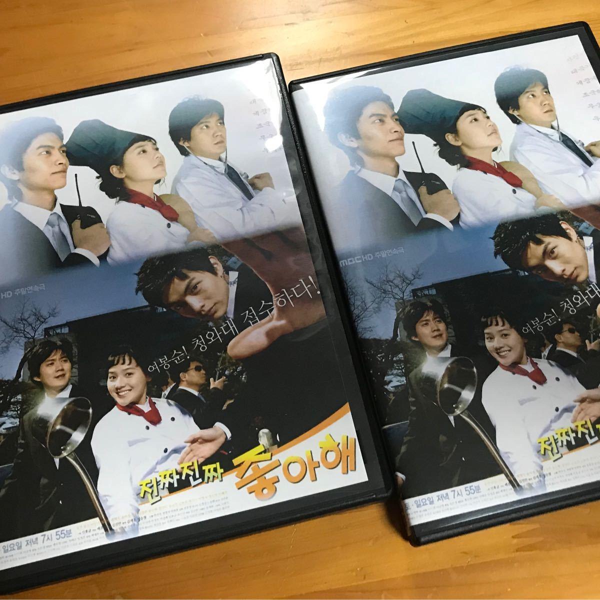 イ・ミンギ★めっちゃ大好き★ DVD★韓国ドラマ