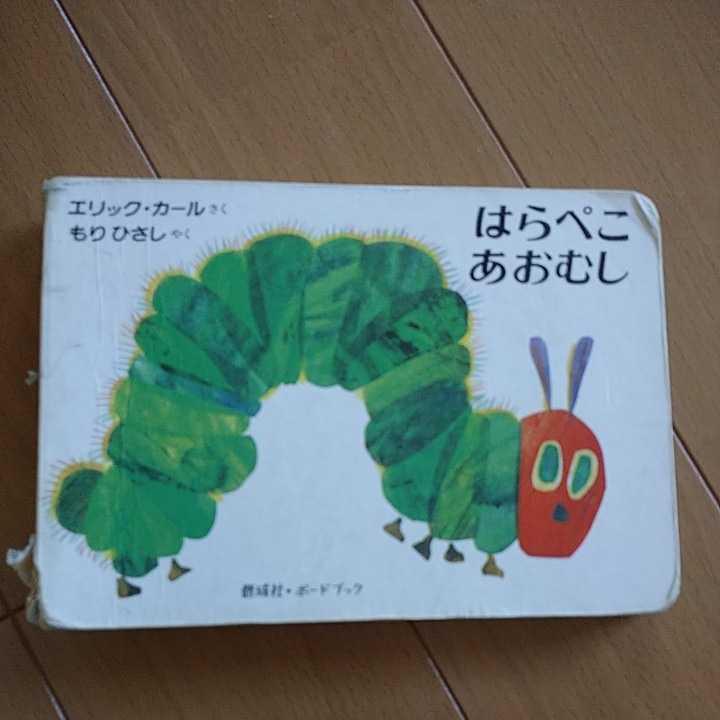 0歳~7歳 絵本34冊 セット_画像3