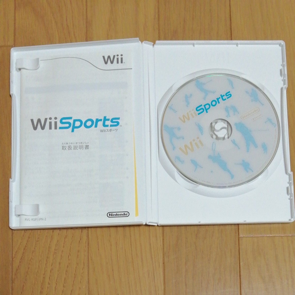 Wiiソフト Wiiスポーツ