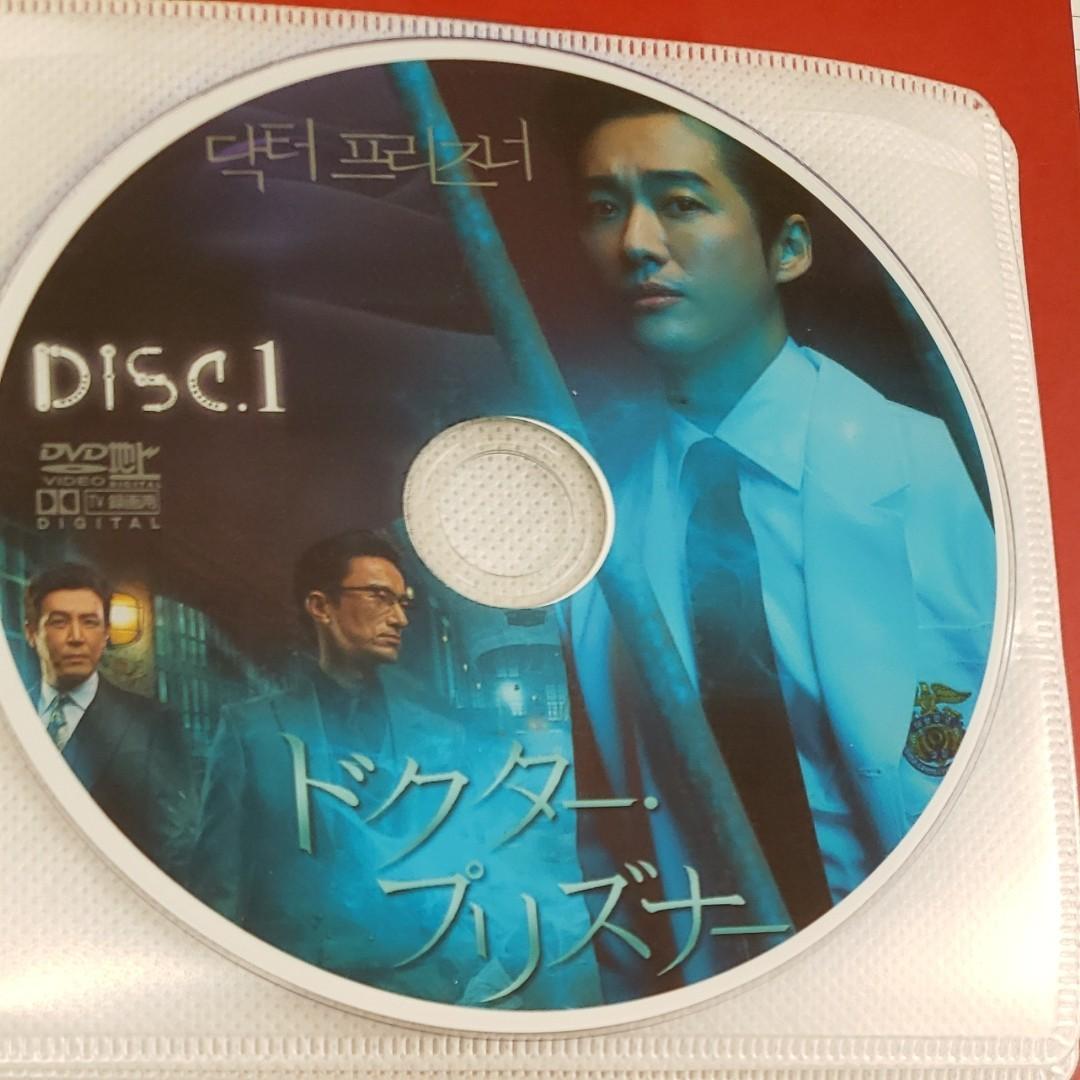 【韓国ドラマ】ドクタープリズナー DVD 全話