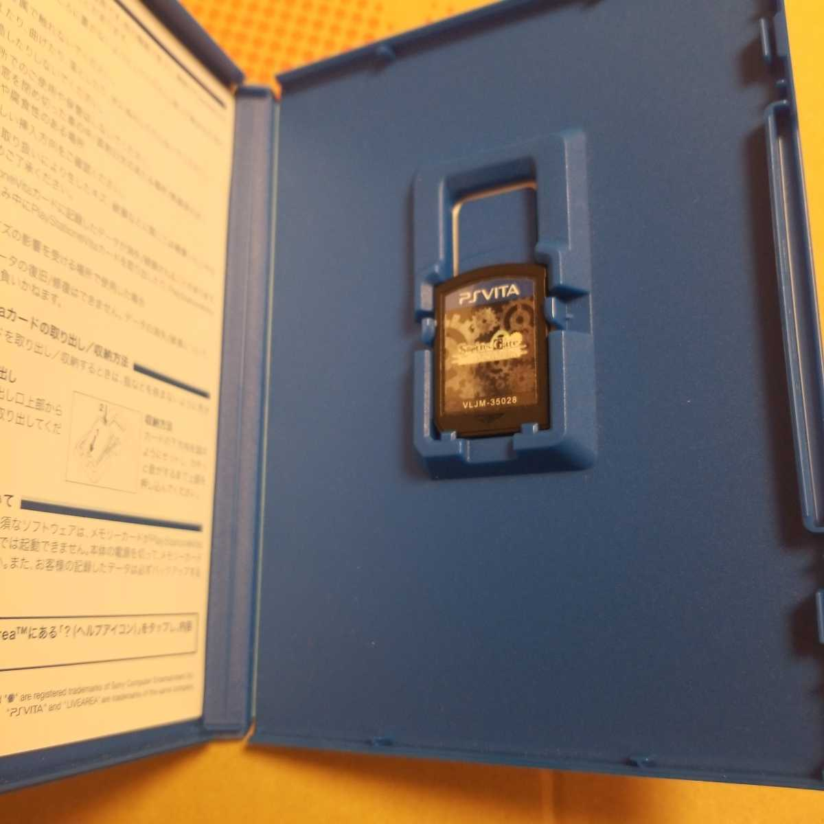 PS Vita Steins;Gate シュタインズ・ゲート ニトロプラス MAGES 5pb. 即決 動作確認済 匿名配送
