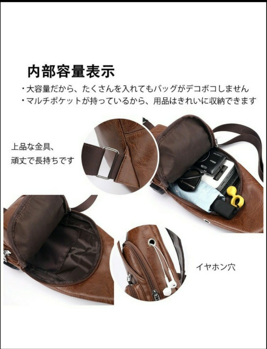ボディバッグ ショルダーバッグ メンズ☆多機能☆大容量☆新品未使用☆全2色!