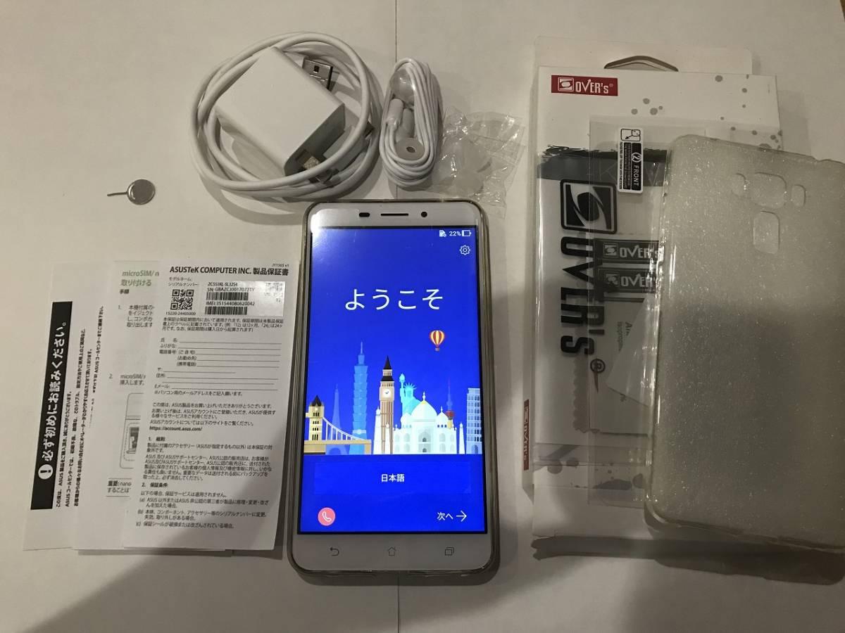 SIMフリー ASUS Z01BDA Zenfone3 Laser ZC551KL シルバー 中古本体 動作確認品 付属品(イヤホン(未使用)、充電器、ケーブル)+おまけ付_画像2