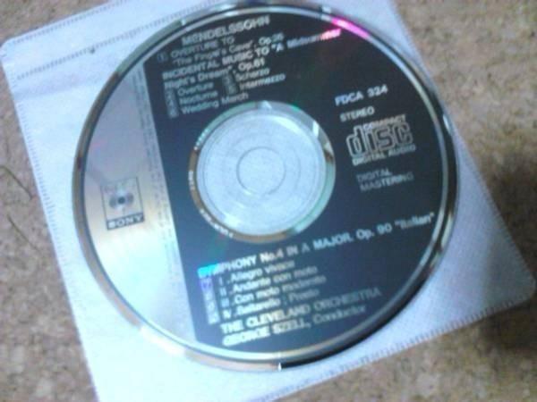 [CD] メンデルスゾーン 交響曲第4番 イタリア ディスクのみ_画像1