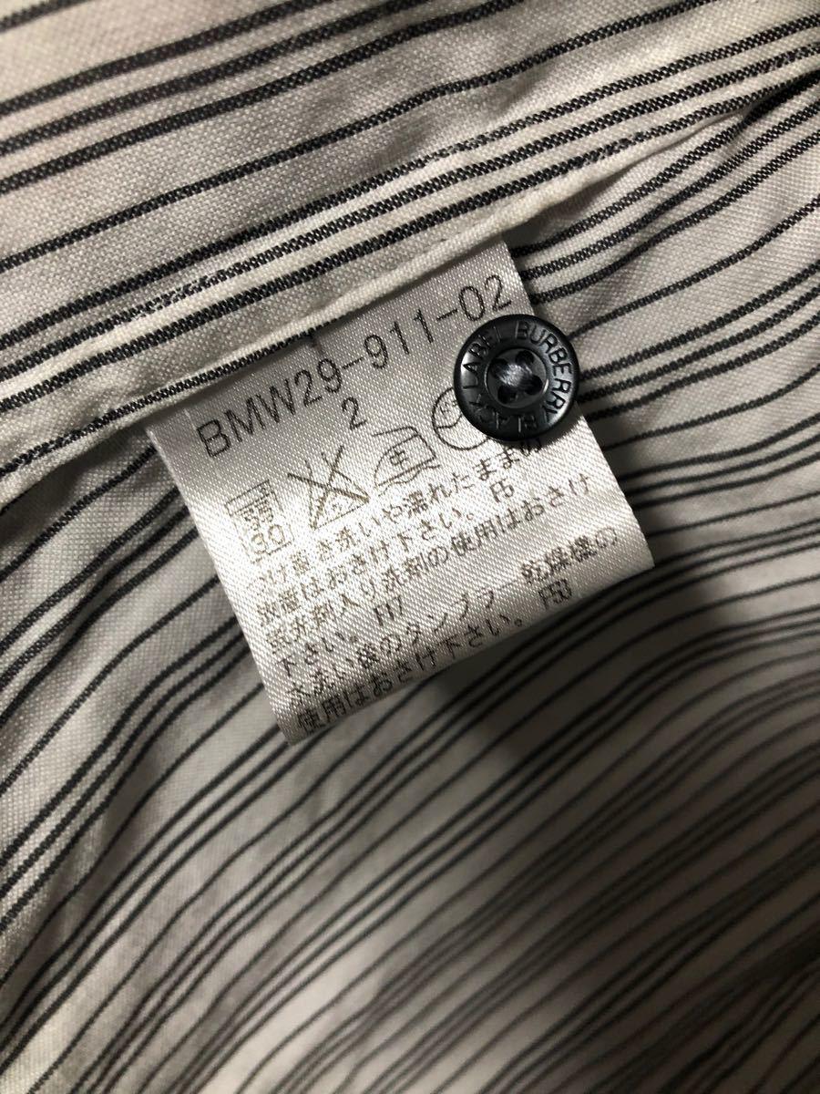 バーバリー ブラックレーベル 長袖シャツ Burberry black label  ビジネス ストライプ レア