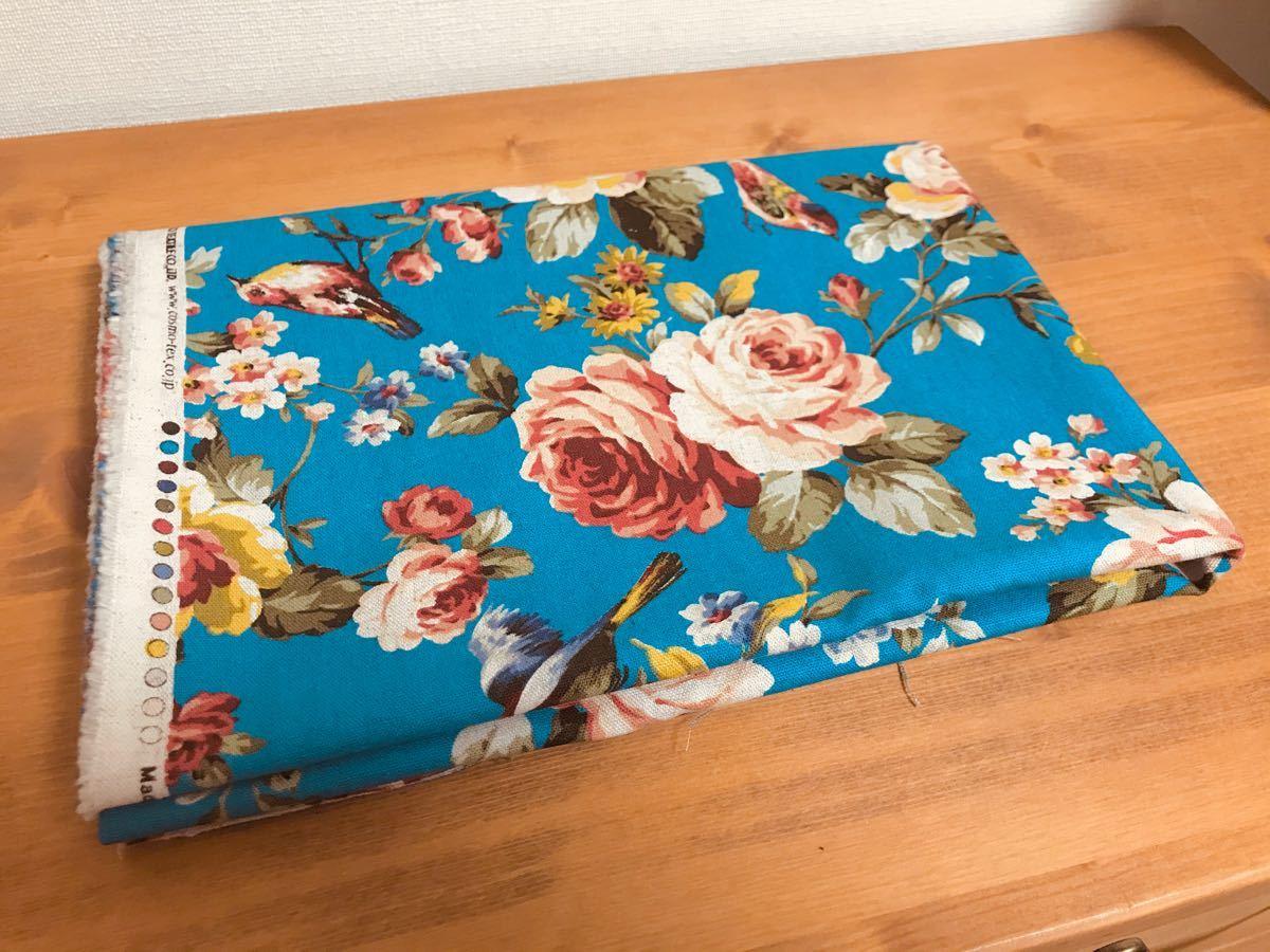 綿麻キャンバス生地 鳥の集まる花 ブルー 廃盤