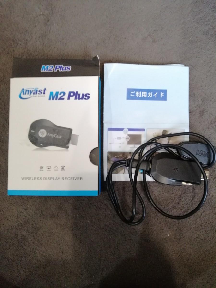 ワイヤレス USB  Lightning iPhone HDMI変換アダプタ