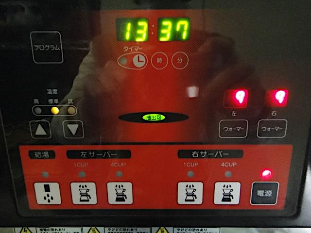 カリタ コンピューターコーヒーマシン HG-125 単相200V 水道直結型 / 業務用 コーヒーメーカー_画像5