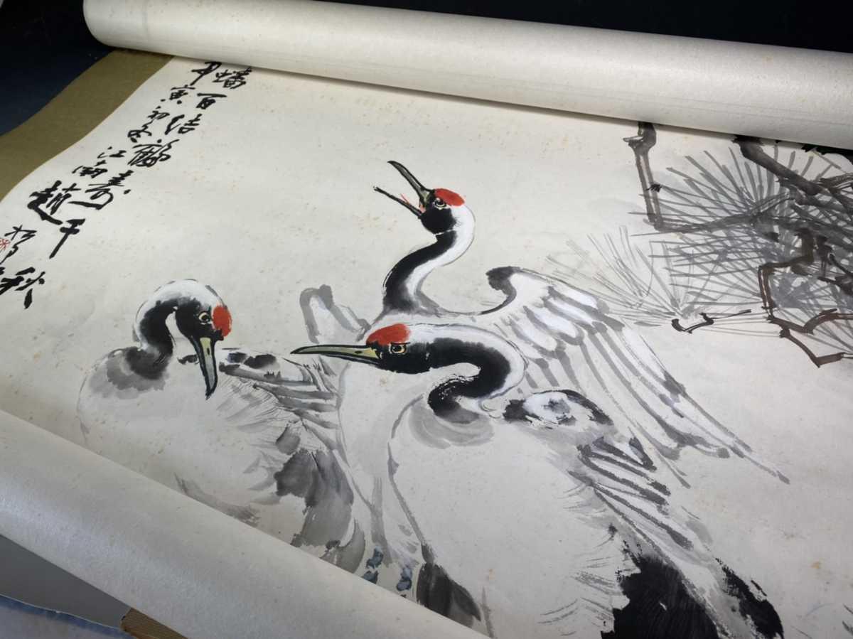 S59【真作】京都旧家買取品 中国画 老松鶴図 紙本肉筆 掛軸(書画 書法 中国美術)
