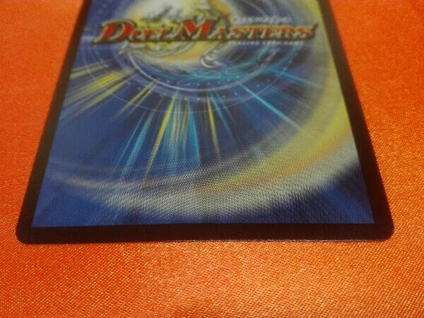 デュエルマスターズ 超次元リバイヴ・ホール(新規イラストホイル版) DMX22b48_画像6