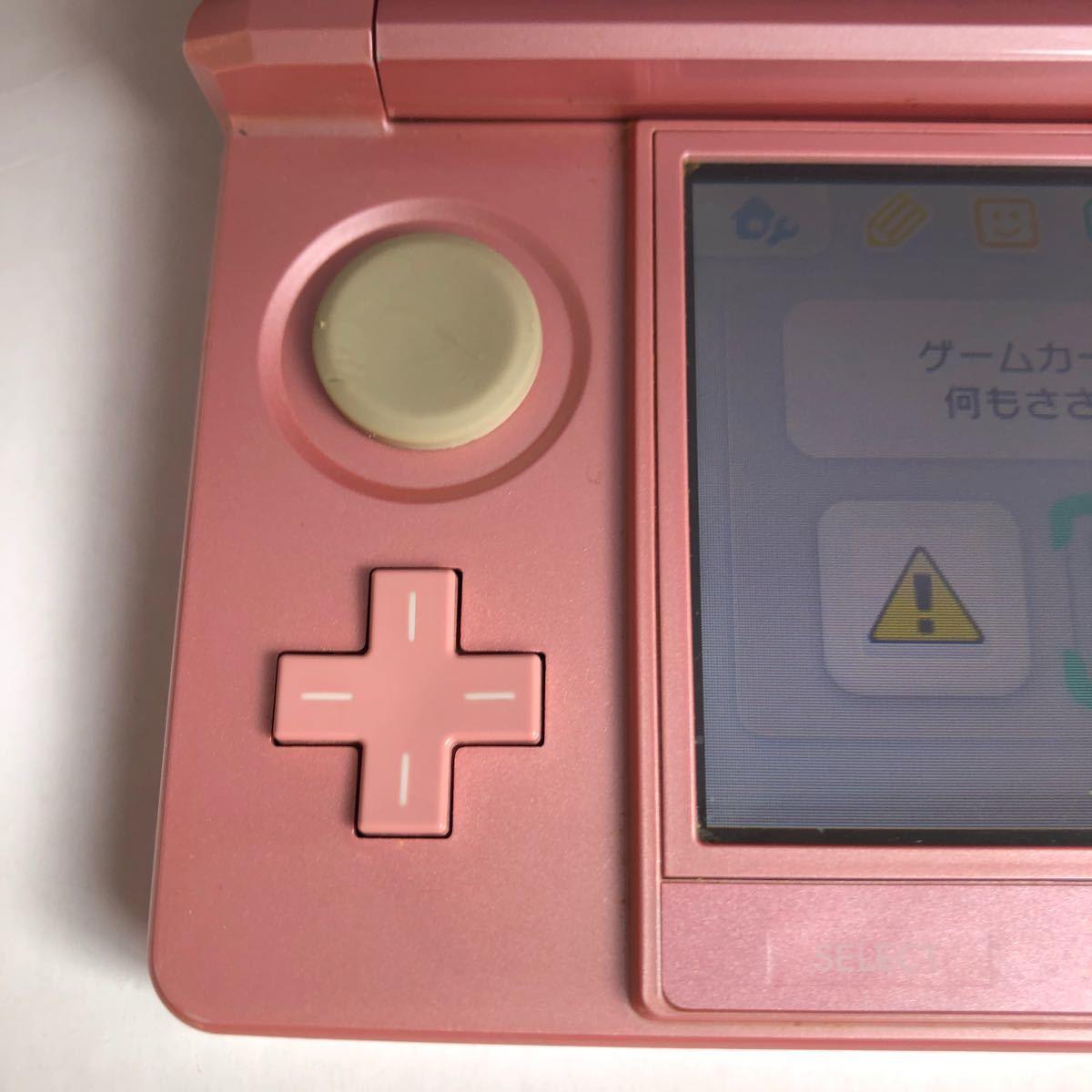 任天堂 ニンテンドー3DS ピンク 本体 メモリーカード ゲーム起動確認済