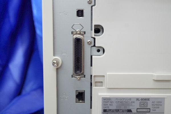 ◆印刷OK◆ 富士通/A3対応 モノクロレーザープリンター ★XL-9380E★ 44514S_画像3