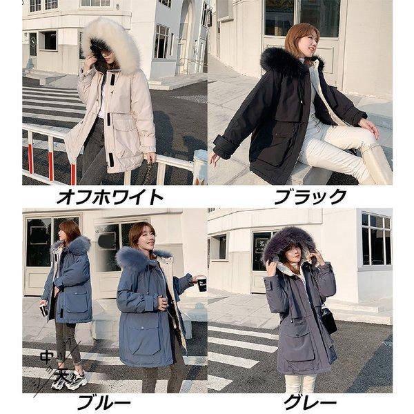 ダウンコート ミディアム丈ダウンコート ダウンジャケット レディース フード付きダウンコート ファー 防寒コート 大きいサイズ ゆったり