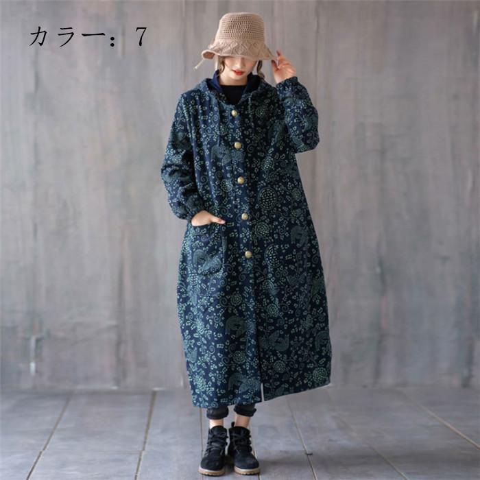 ロングコート コート レディース 冬 アウター ロング丈 ジャケット 花柄 フード付き ロングジャケット 裏ボア 裏起毛 暖かい 体型カバー