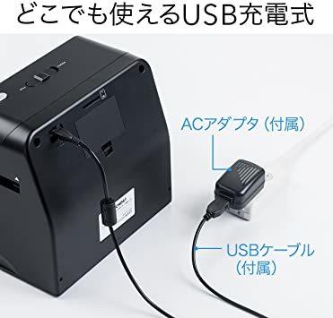 サンワダイレクト フィルム&写真スキャナー 高画質1400万画素 ネガ/ポジ モニタ付 SD保存 USB充電式 400-_画像8