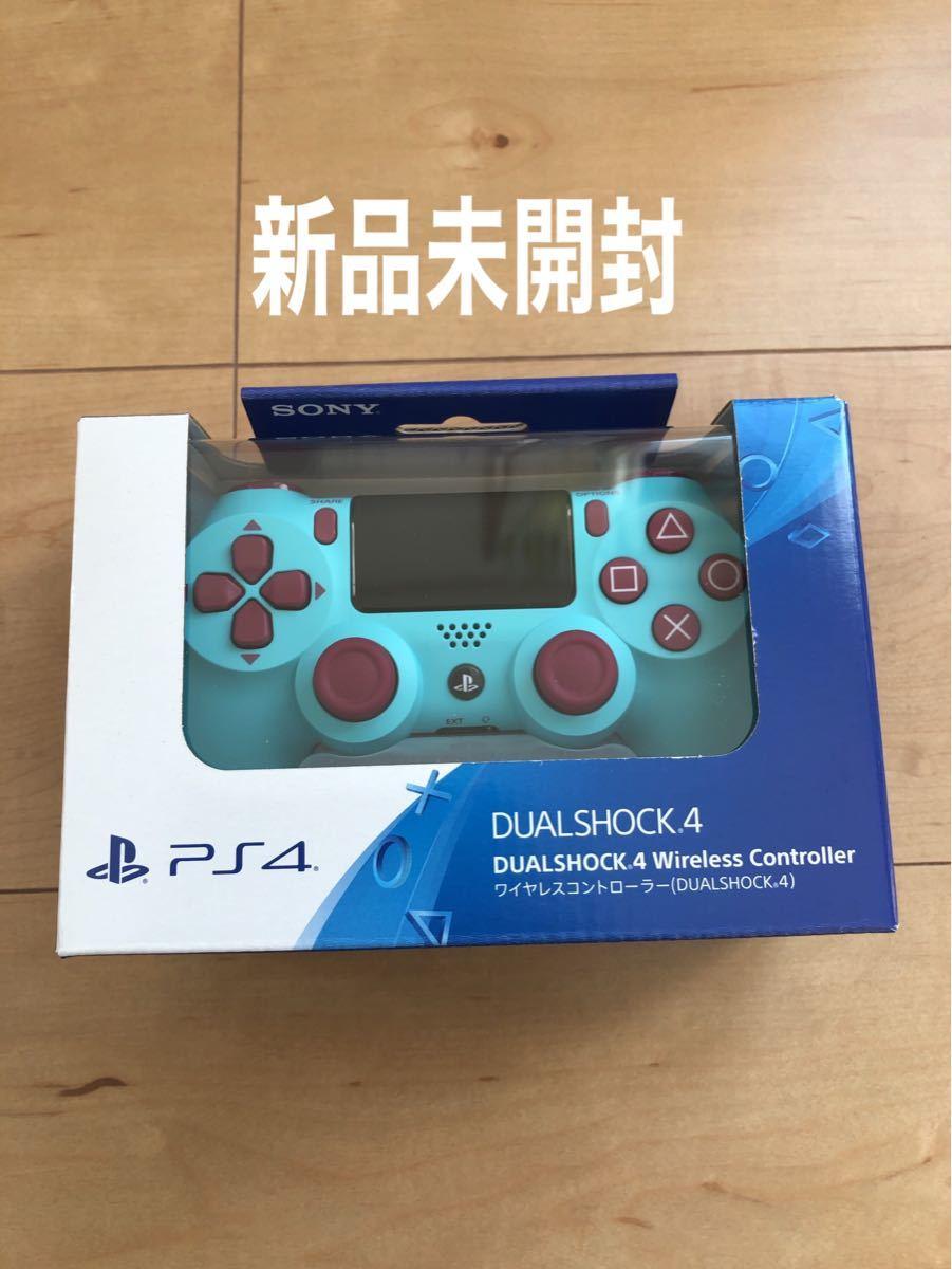 PS4 DUALSHOCK4  ベリー・ブルー ゲオ限定モデル コントローラー