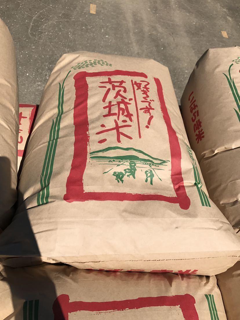 新米 令和2年 茨城県産ミルキークィーン 玄米20㎏ 白米18㎏程度 送料込み 3_画像1