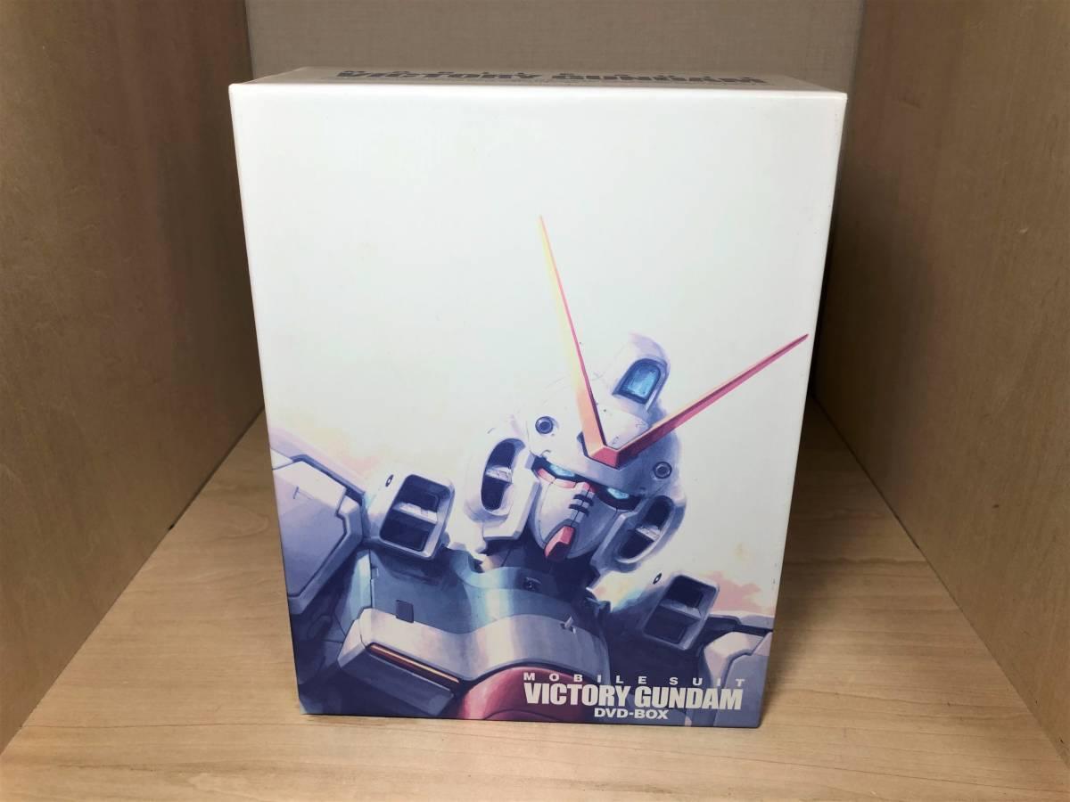 ■送料無料■ G-SELECTION 機動戦士Vガンダム DVD-BOX (初回限定生産商品)